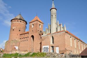 Zamek Reszel z ul. Podzamcze 3 11-440 Reszel